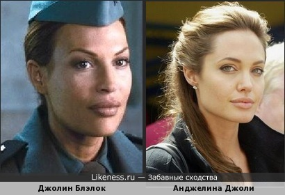 Джолин Блэлок в Звёздном десанте 3 похожа на Анджелину Джоли