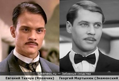 Евгений Ткачук на Георгия Мартынюка
