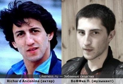Richard Anconina (актер) похож на ВоФФку П.