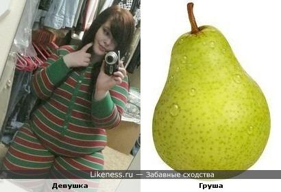 Девушка похожа на грушу