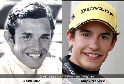 Гонщик МотоГП Марк Маркес похож на гонщика Ф1 Жаки Икса