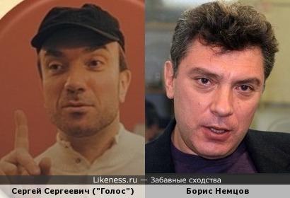 """Сергей Сергеевич из проекта """"Голос"""