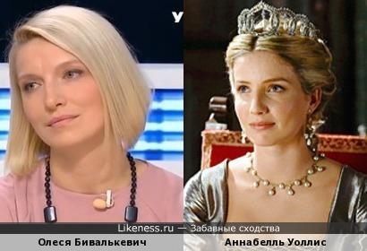 психолог Олеся Бивалькевич похожа на актрису Аннабелль Уоллис