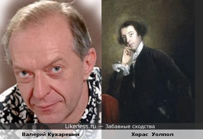 Валерий Кухарешин похож на Хораса Уолпола