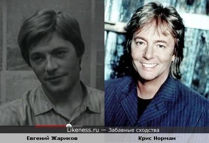 Евгений Жариков похож на Криса Нормана