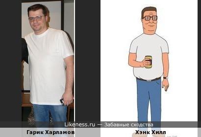 Гарик Харламов стал похож на Царя Горы