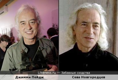Джимми Пейдж и Сева Новгородцев