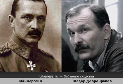 Федор Добронравов и маршал Маннергейм