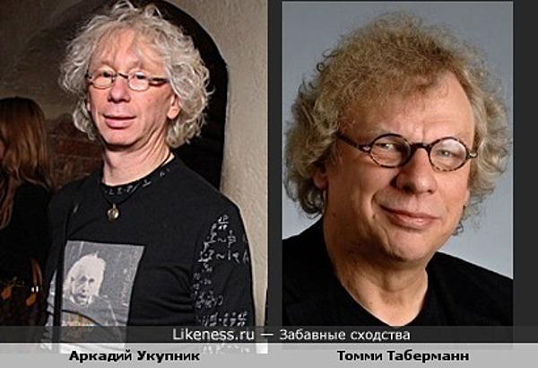 финский поэт Томми Таберманн похож на Аркадия Укупника