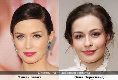 Эмили Блант похожа на Юлию Пересильд