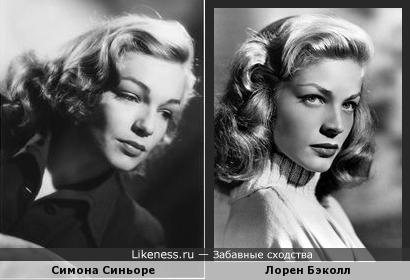 Симона Синьоре похожа на Лорен Бэколл