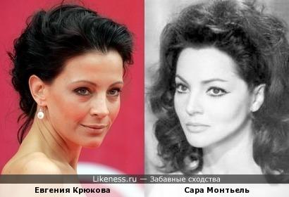 Евгения Крюкова и Сара Монтьель