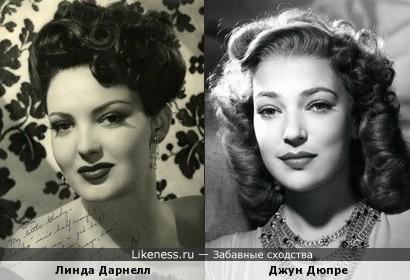 Линда Дарнелл и Джун Дюпре