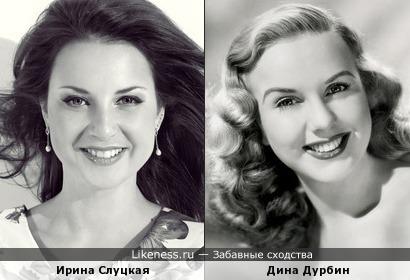 Ирина Слуцкая и Дина Дурбин