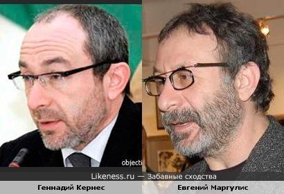 Геннадий Кернес похож на Евгения Маргулиса