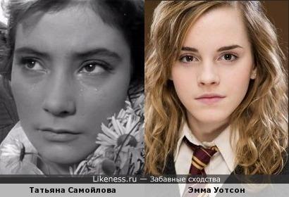 Татьяна Самойлова немного похожа на Эмму Уотсон