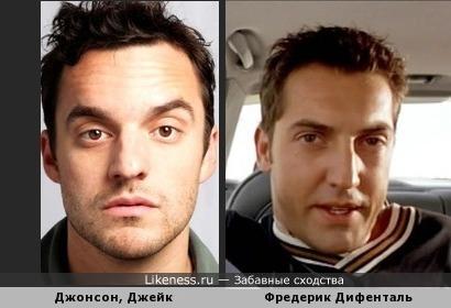 Фредерик очень похож на Джейка
