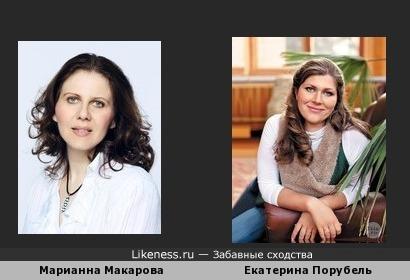"Главный редактор журнала ""Бурда"