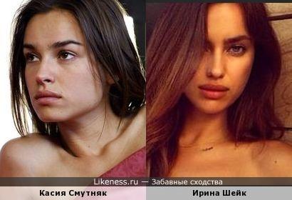 Касия Смутняк похожа на Ирину Шейк