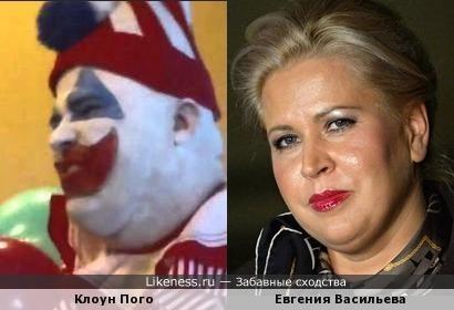 Евгения Васильева похожа на клоуна Пого