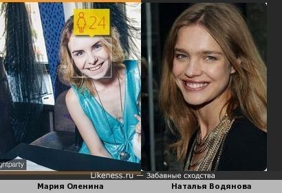 Наталья Водянова похожа