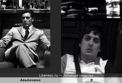 Маширов Андрей похож на Альпачино