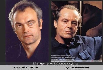 Василий Ливанов похож на Джека Николсона