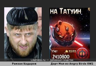 Рамзан Кадыров похож на Дарта Мола из Angry birds