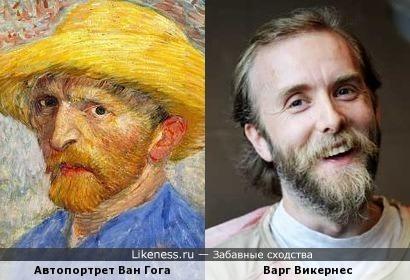 Портрет Ван Гога похож на Варга