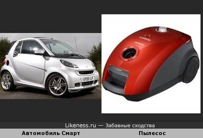 Автомобиль Smart похож на пылесос