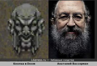 Портрет в игре Doom 2 похож на Анатолия Вассермана