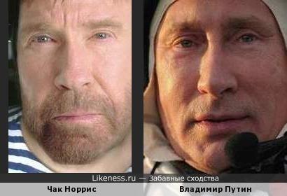 Путин и Чак Норрис