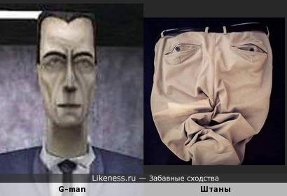 Штаны похожи на G-man'а из Half-LIfe