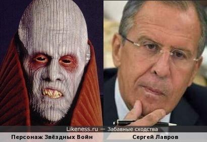 Сергей Лавров и пауан из Звёздных Войн
