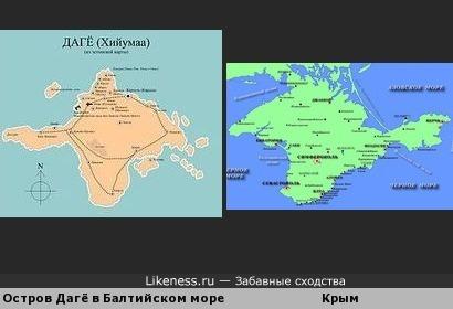 Остров Дагё похож на Крым