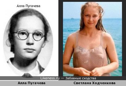 Светлана Ходченкова похожа на Аллу Пугачеву