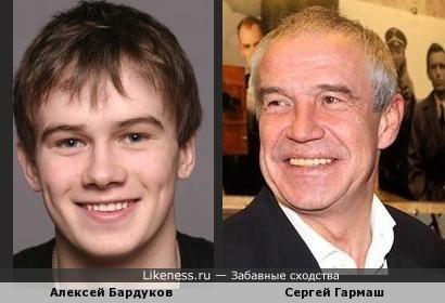 Алексей Бардуков похож на Сергея Гармаша