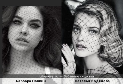 Барбара Палвин похожа на Наталью Водянову
