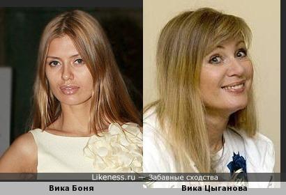 Вика Боня похожа на Вику Цыганову