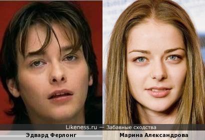 Эдвард Ферлонг похож на Марину Александрову