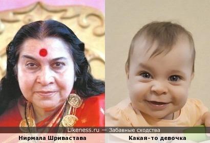 Девочка похожа на Нирмалу Шривастава