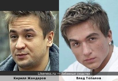 Кирилл Жандаров похож на Влада Топалова
