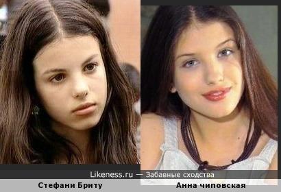 Стефани Бриту похожа на Анну Чиповскую