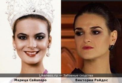 Марица Сайалеро похожа на Викторию Райдос