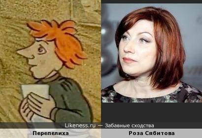 Роза Сябитова похожа на Перепелиху