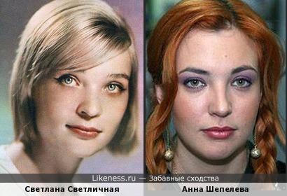 Светлана Светличная  биография личная жизнь фото