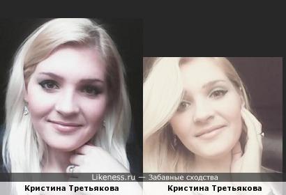Кристина похожа на Мишу Романову