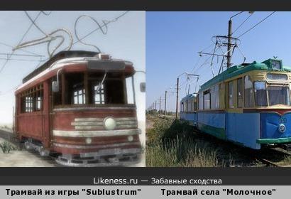 """Трамвай из игры похож на трамвай села """"Молочное"""