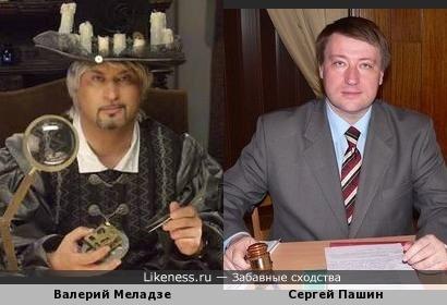 Певец Меладзе похож на судью Пашина