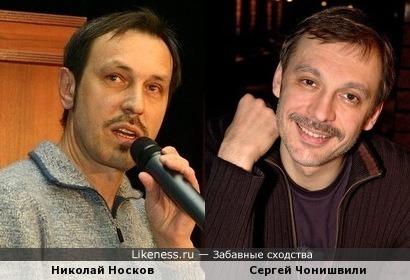 Певец Носков когда-то был похож на актёра Чонишвили